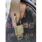 奢侈品LV包包五金掉色、磨损划痕修复